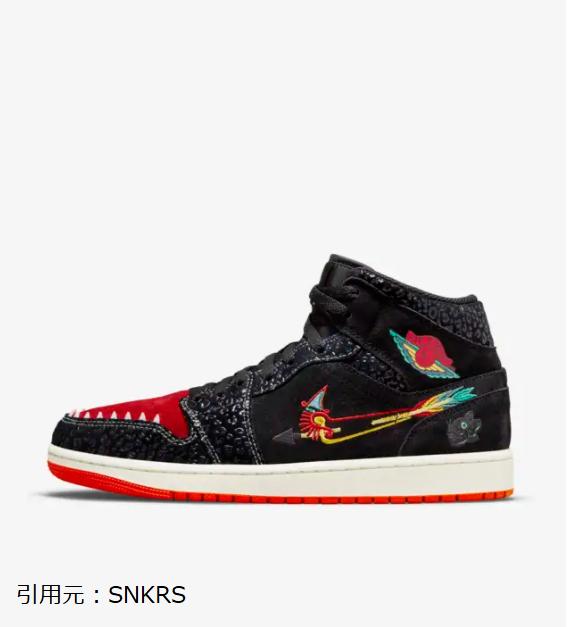 ナイキ エア ジョーダン 1 MID Nike Siempre Familia Collection 3type