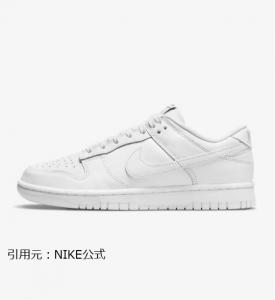 """ナイキ ウィメンズ ダンクロー """"トリプルホワイト"""" Nike WMNS Dunk Low """"Triple White"""""""
