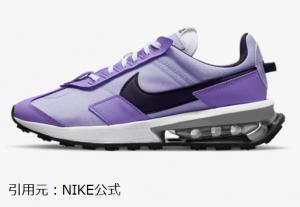 """ナイキ ウィメンズ エアマックス プリデイ """"パープル"""" Nike WMNS Air Max Pre-Day """"Purple"""""""